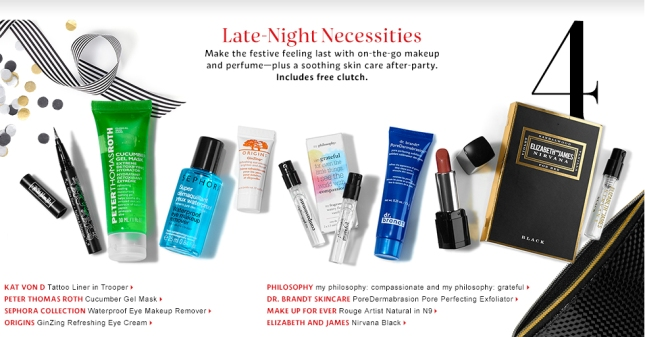 sephora 10 2015 holiday sample bags vibfavors late night necessities