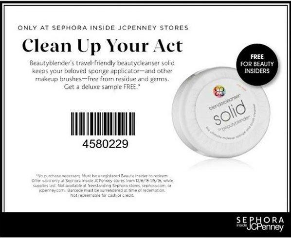 JCP Sephora Samples : Sephora