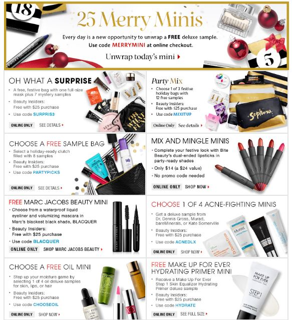 Sephora online coupon code