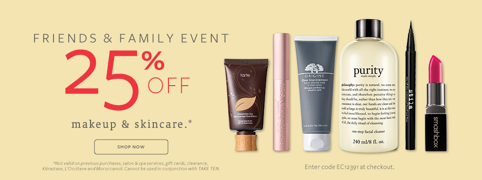Lancome Gift with purchase (GWP) in February 2017
