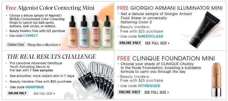 sephora 03 2016 new free sample
