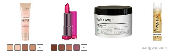 beauty box- Target 2016-04 spoiler 2