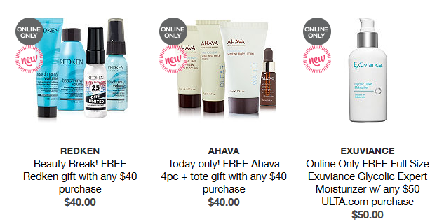 Gifts with Purchase - Ulta Beauty 2016-04 3 free samples
