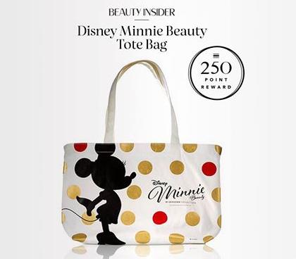 SEPHORA 2016-04 500 minnie bag