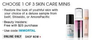 sephora coupon 052016 immortal