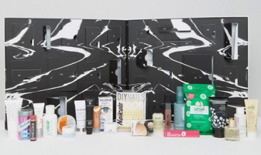 ASOS beauty advent calendar 2016 live now and all available prestige beauty advent calendars 2016.png