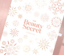 lookfantastic-uk-advent-calendar-2016-see-free-gift-with-purchase-to-go-with-this-set-at-icangwp-beauty-blog