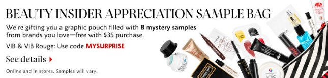 Sephora Beauty Insider APPRECIATION sample bag 2016 - I can GWP Beauty blog.jpg
