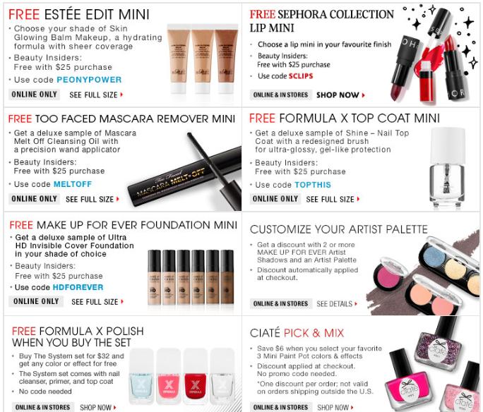 Sephora vib coupon code