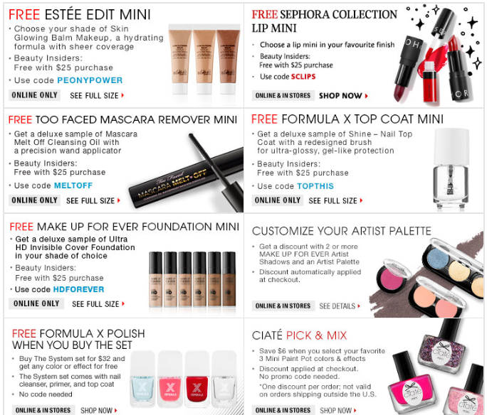 sephora-coupons-2-fall-2016-see-more-at-i-can-gwp-blog