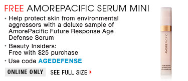Sephora coupon agedefense fall 2016.jpg
