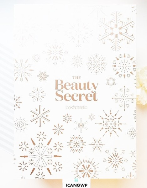 lookfantastic advent calendar 2016 review - see more at icangwp beauty blog - your gift with purchase destination.JPG