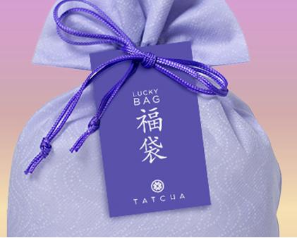 gift-with-purchase-tatcha-tatcha-jan-2017