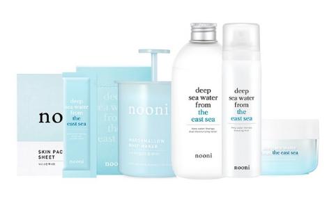 Memebox Ultimate Skin Reset Kit jan 2017.png