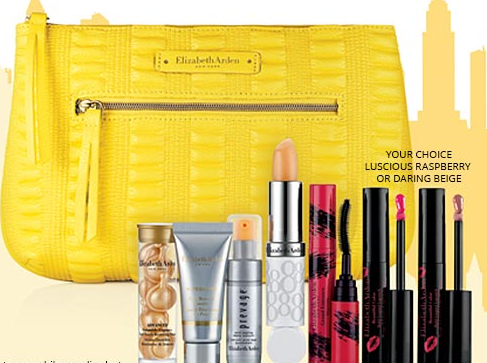 dillards elizabeth arden mar 2017 see more at icangwp blog.png
