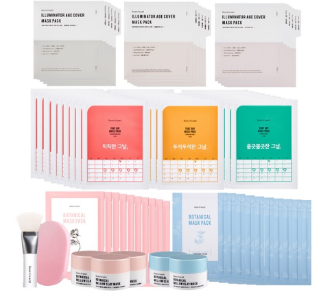 memebox Get Sheet Faced 70 Days Master Box mar 2017 see more at icangwp blog