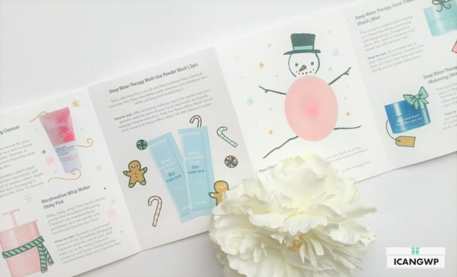 memebox nooni intro kit review by icangwp blog your gift wtih purchase destination book
