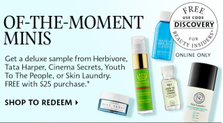 sephora coupon discover mar 2017 see more at icangwp blog.png