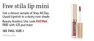 sephora coupon PATINA mar 2017 see more at icangwp blog