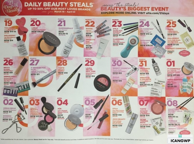 ulta 21 days of beauty event 2017 spring mar 2017 list see more at icangwp blog your gift with purchase destination.jpg.jpg
