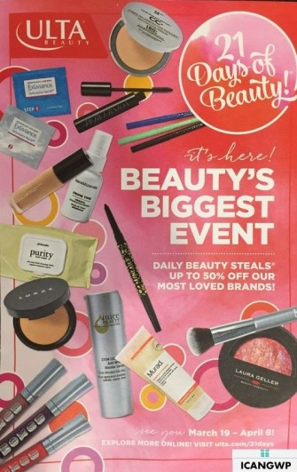 ulta 21 days of beauty event 2017 spring mar 2017 see more at icangwp blog your gift with purchase destination.jpg