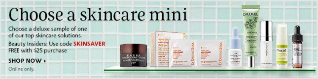 sephora coupon 2017-04-13-april-skincare-promo-skinsaver-lg-us-d-slice.jpg