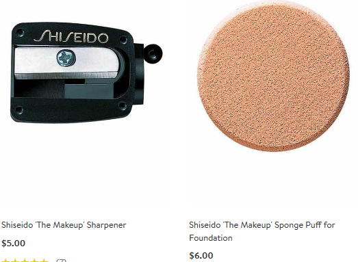 VERY HOT* DEAL: Free $84 Value Shiseido Gift at Nordstrom +