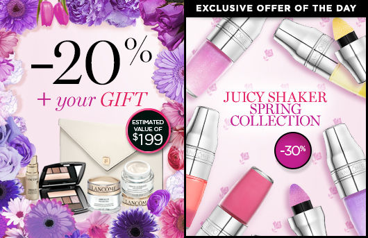 lancome ca 30 off juicy shaker jun 2017 .jpg