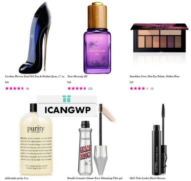 macy's beauty box spoilers jul 2017 by icangwp blog your gift with purchase destination 2