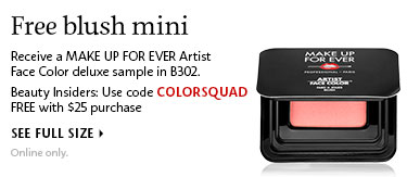 sephora coupon 17-07-19-promo-COLORSQUAD-bd-US-CA-d-slice