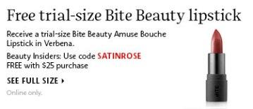 sephora coupon 2017-08-28-promo-SATINROSE-bd-US-CA-d-slice