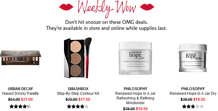 sephora weekly wow deal 8 24 aug 2017 see more at icangwp blog