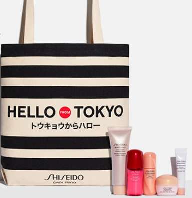 Nordstrom shiseido gift 7pc w 75 sep 2017