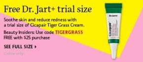 sephora coupon 2017-10-04-promo-tigergrass-bd-sm-us-d-slice