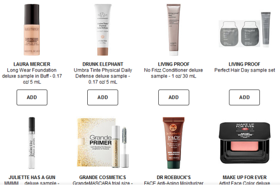 sephora coupon yourgift sep 2017.png