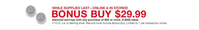 macy's bonus buy 200 value black friday see more at icangwp blog
