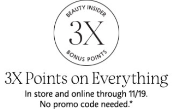 Sephora 3x Coupons Promo Codes Coupon Codes Sephora