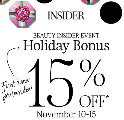 sephora beauty insider holiday event nov 2017 see more at icangwp blog