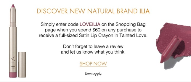 space nk coupon loveilia nov 2017 see more at icangwp blog