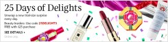 sephora coupon 2017-12-01-holiday-advent-promo-wsbd-lg-us-d-slice