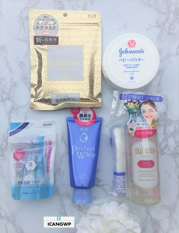 japan beauty haul trip review by icangwp beauty blog