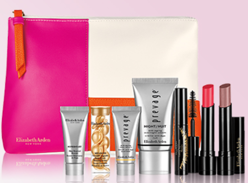 macys ELIZABETH ARDEN gift with purchase 7 PC jan 2018 see more at icangwp gift with purchase blog