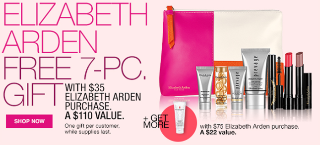 macys ELIZABETH ARDEN gift with purchase 7_PC jan 2018 see more at icangwp gift with purchase blog