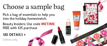 sephora coupon 2017-11-25-promo-METIME-m-us-slice.jpg