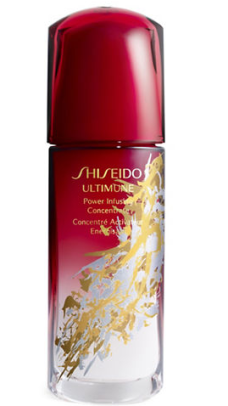 Specialty2 Category Lunar New Year Beauty Limited Edition Lunar New Year Ultimune Power Infusing Concentrate Hudson s Bay