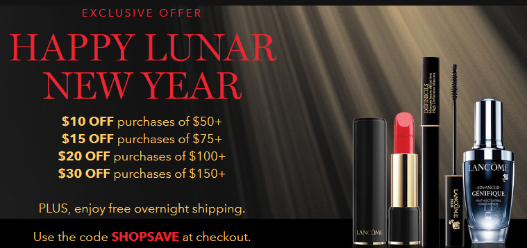 Lancôme Luxury Cosmetics Perfume Skin icangwp gift with purchase blog