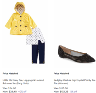 price matched Nordstrom 3