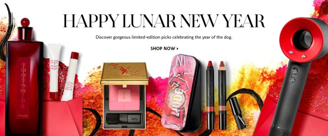 sephora ca 2018-02-02-hp-slide-lunar-new-year-ca-d-slice.jpg