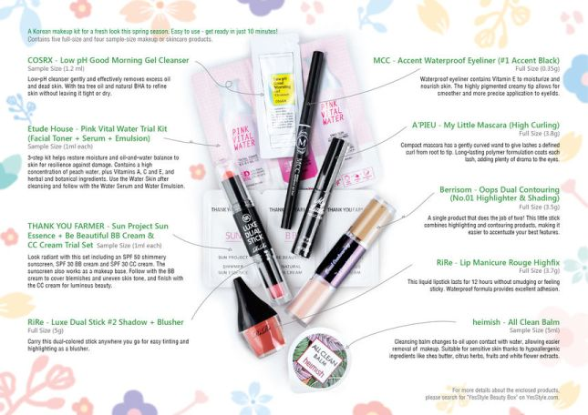yesstyle sweet spring make up kit feb 2018 see more at icangwp beauty blog