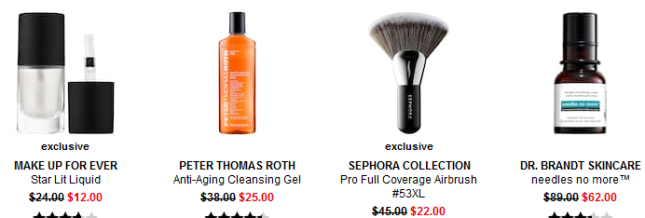 Sephora weekly wow march 29 2018Coupons Promo Codes Coupon Codes Sephora